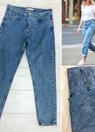 Zara джинсы мом