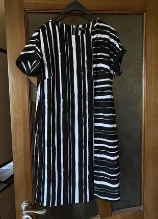 Платье полосатое m&co