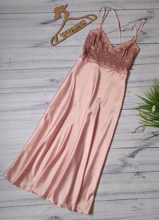 Шикарная новая комбинация длинная ,платье,ночнушка пудровая  rosh.