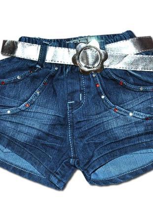 Шорты джинсовые для девочки basy