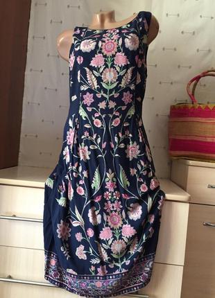Очень красивое платье миди / сарафан