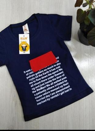 Летняя футболка для девочек и мальчиков