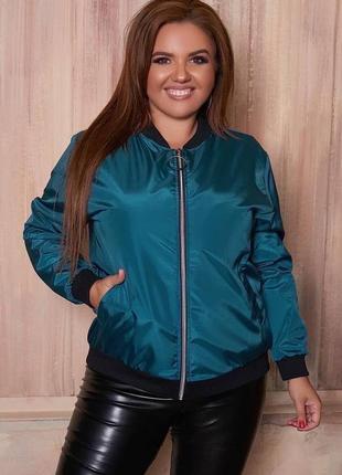 Куртка ветровка женская большого размера летний бомбер на молнии батал на теплую погоду