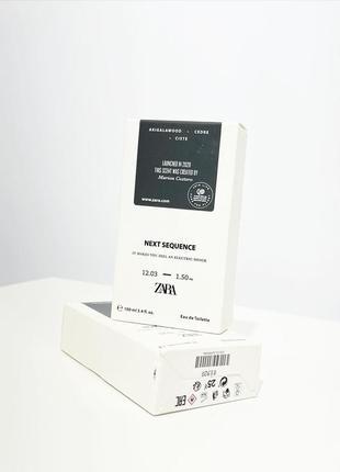 Zara туалетная вода духи парфюм next sequence 100ml