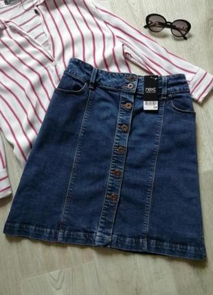 Джинсовая юбка трапеция на высокой посадке с кнопками, юбка трапеция на кнопках высокая посадка