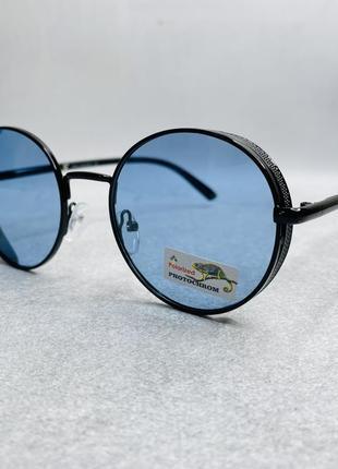 Очки солнцезащитные фотохромные хамелионы