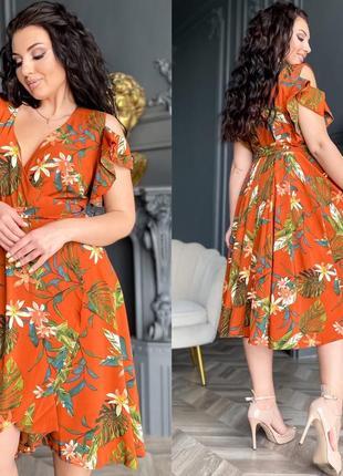 Платье женское нарядное на выход до колена батал летнее