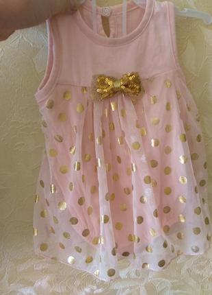 Боди платье
