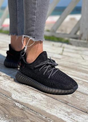 Стильные женские легкие кроссовки кеды демисезонные adidas yeezy 350 чёрные текстильные