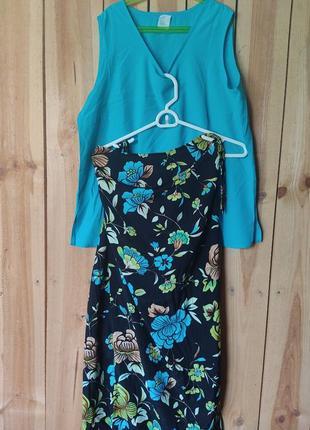 Комплект :   юбка на запах и блуза - американка / р.  48 -50 /  италия