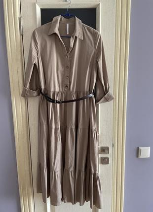 Плаття imperial
