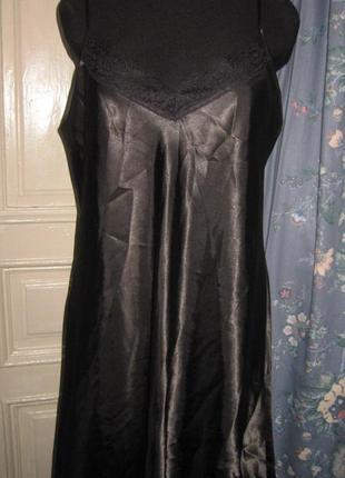 Ночная рубашка.разм 18