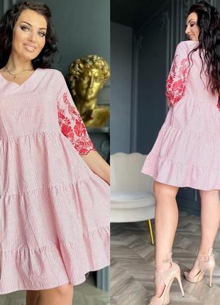 Платье женское летнее батал короткое легкое свободное