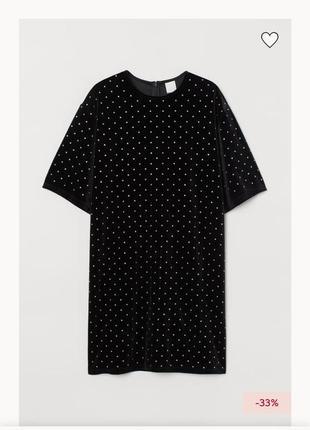 Черное бархатное платье свободного кроя hm