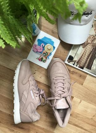 Пудровые кроссовки