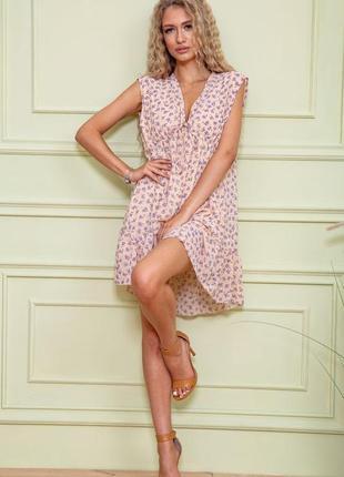 Платье женское цвет персиковый