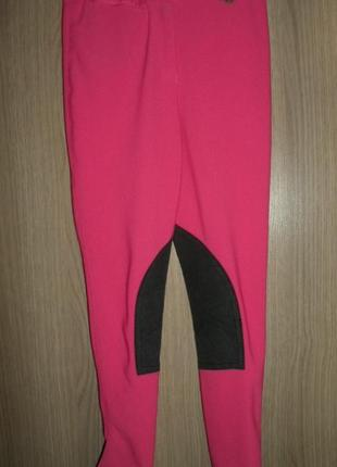 Штаны брюки для верховой езды конного спорта размер 10 рост 140