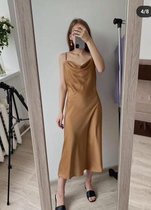 Платье комбинация новое!