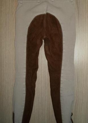 Штаны брюки для верховой езды конного спорта размер 9/10 рост 134/140