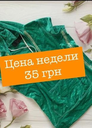 Кенгурушка, зелёная кофта, кофта худи, худи зелёного цвета