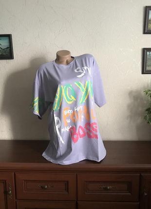 Oversize стильная футболка туника качество lux турция 50-60р
