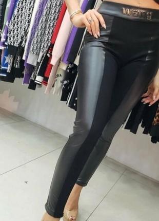 Бомбезные утепленные кожаные брюки,штаны, лосины, люкс качество стамбул, размер 29.