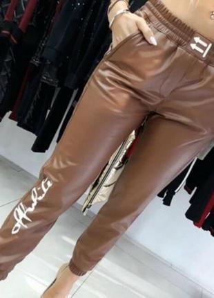 Стильные джогеры,брюки,штаны кожаные на утеплителе, люкс качество стамбул, размер 30.
