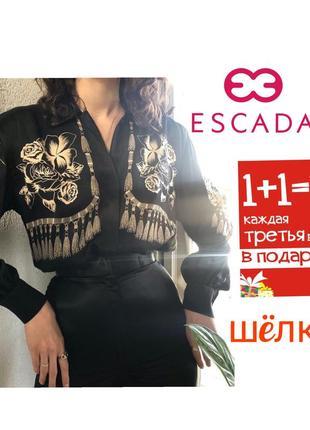 ❤1+1=3❤ escada шикарная  рубашка из шелкового шармезе принт розы кисточки