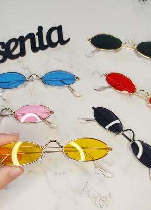 Очки овальной формы, круглые очки, узкие окуляри