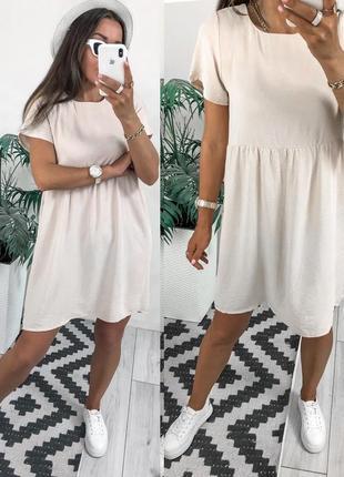 Платье летнее 🌿креп жатка облегчённая, платье-футболка, клешь свободного кроя