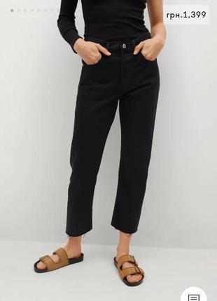 Джинсы mango прямые straight fit. высокая талия, плотный джинс