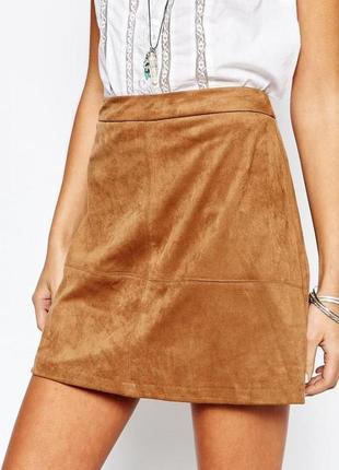 Замшевая юбка с высокой талией посадкой трапеция