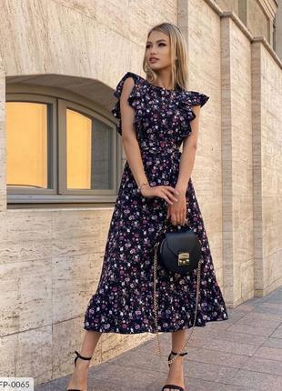 Платье лето тренд!