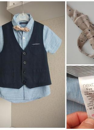 Набір рубашка, желетка для хлопчика