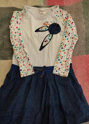 Красивое платье novatx