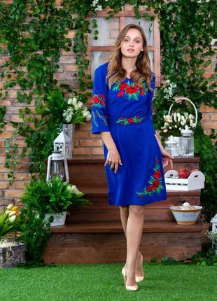 Синее платье с вышивкой маки р. 46-62