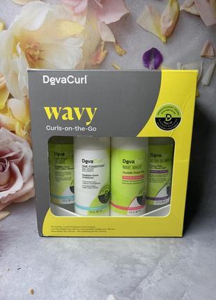 Набор для вьющихся волос devacurl wavy