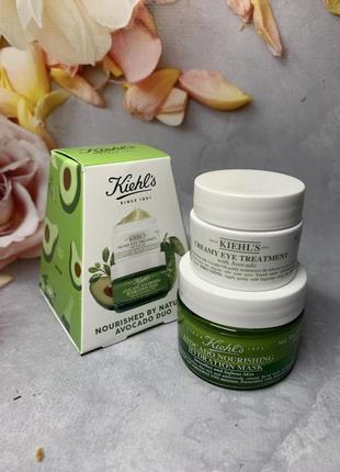 Набор kiehls avocado авокадо маска+крем для век