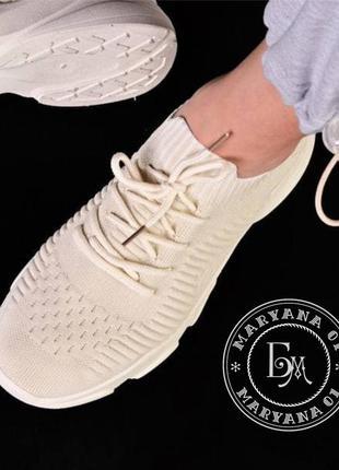 Ультрамодные летние кроссовки / беж2 фото