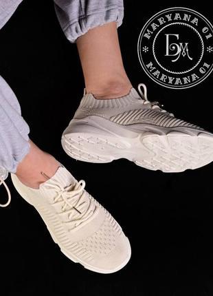 Ультрамодные летние кроссовки / беж1 фото