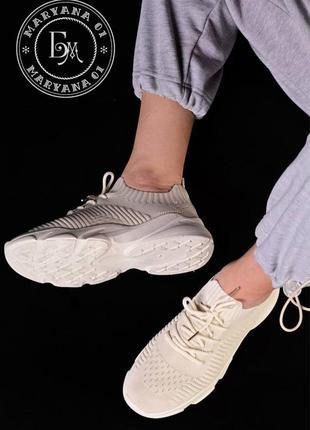 Ультрамодные летние кроссовки / беж3 фото