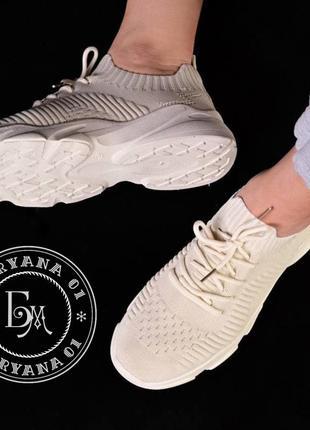 Ультрамодные летние кроссовки / беж6 фото