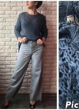 Кофта свитер джинсового цвета