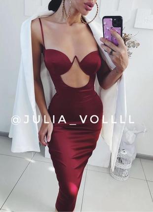 Платье миди с чашками