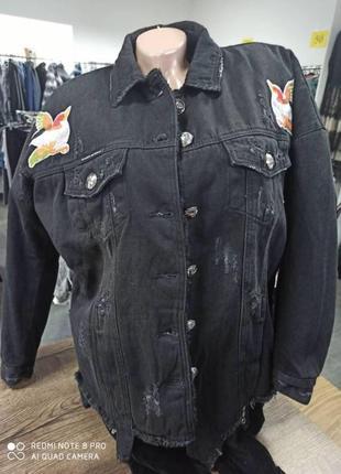 Джинсовая куртка на меху тёплая зима