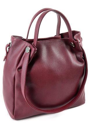 Бордовая женская сумка шоппер матовая с комби ручками на плечо и на руку