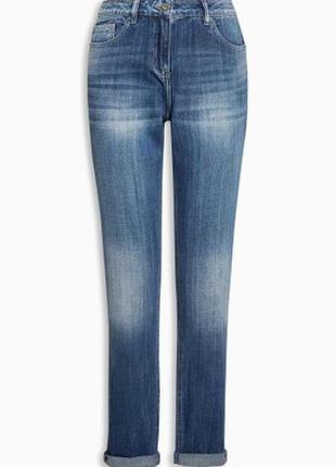 Прямые джинсы next