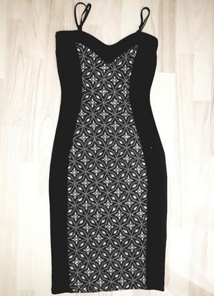 Вечернее платье от quiz