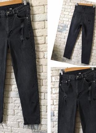 Темно-серые джинсы h&m с высокая посадка