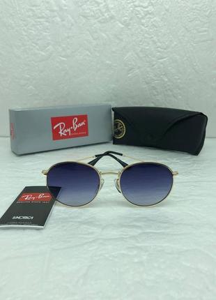 Женские солнцезащитные очки в стиле ray ban💥lux качество